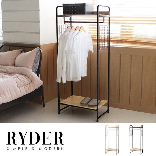 Ryder萊德工業風衣架/二色可選(DIY商品)【obis】