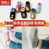 地板襪加厚絨寶寶防滑底秋冬款兒童嬰兒男童軟底女童棉質學步襪子