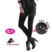 本之豐 ~女人物, 絲襪/褲襪, 加大尺碼防潑水萊卡纖維輕薄透氣款-波比元氣生活網