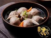 【海瑞摃丸】桐德黑豚肉摃丸(600g)