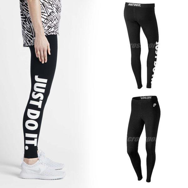 Nike 束褲 W NSW Legging 黑白 Just Do It 女 慢跑運動 內搭褲 緊身褲 【PUMP306】 726086-010