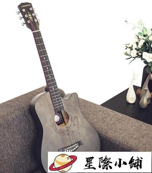 吉他 安德魯民謠吉他初學者學生成人入門自學38寸41寸木吉他男女生吉它 星際小舖