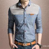 男士短袖襯衫韓版修身棉質長袖青年牛仔加厚商務休閒加絨襯衣大碼【快速出貨八折優惠】