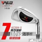 庫存高爾夫球桿 鐵桿 質量好價格實惠