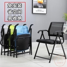 折疊椅 凳子靠背椅家用折疊椅子簡約辦公椅會議椅電腦椅培訓新聞座椅宿舍【七夕節鉅惠】
