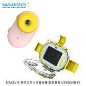 【愛瘋潮】送8G記憶卡 MAXEVIS 第四代防水兒童相機(甜甜圈款) 6種濾鏡
