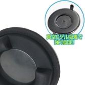 Garmin nuvi DriveAssist50 Drive51 Drive52車架新型車用防滑固定架吸盤固定架支架