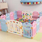 新年好禮 寶寶嬰兒童室內游戲圍欄安全爬行墊家用海洋球池玩具學步防護柵欄