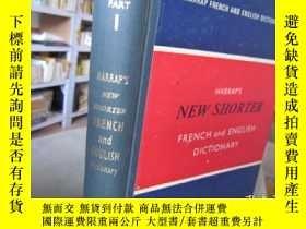 二手書博民逛書店NEW罕見SHORTER(Part one)Y20525 ENG