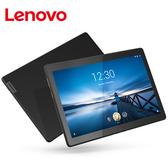 【Lenovo 聯想】Tab M10 TB-X505F (2G/16G) 10吋平板電腦 黑色