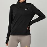 Nike element top hz 女款 黑 立領 休閒 運動 長袖 上衣 CU3221-010