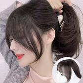 假髮 法式空氣瀏海假髮女真髮自然無痕隱形超薄髮片八式圓臉流海假頭簾