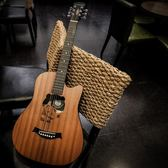 38寸吉他初學者民謠吉他學生練習新手入門男生女生木吉它igo 晴天時尚館