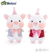 metoo豬年吉祥物公仔 豬豬毛絨玩具生肖豬玩偶 豬仔娃娃禮物  ◣歐韓時代◥