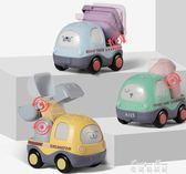 兒童玩具車 男孩慣性小汽車工程車1-2-3周歲寶寶益智玩具  麥琪精品屋