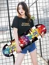 兒童滑板車 四輪滑板初學者兒童成人青少年劃板專業男孩女生成年滑板車TW【快速出貨八折鉅惠】