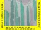 二手書博民逛書店罕見中國故事選刊(創刊號)Y16464