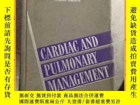 二手書博民逛書店英文書罕見cardiac and pulmonary management 心肺管理Y16354 請見圖片 請