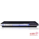 CD播放器 SA-007DVD播放機EVD高清CD家用VCD播放器dvd影碟機T 雙12提前購