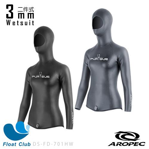 AROPEC 女用 3mm 自由潛水防寒衣 Pursue 追求