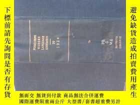 二手書博民逛書店PUBLICATIONS罕見MODERN LANGUAGE AS