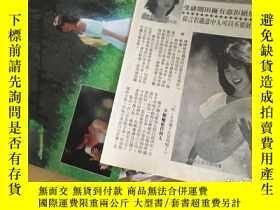 二手書博民逛書店罕見松田聖子彩頁+報道Y357108
