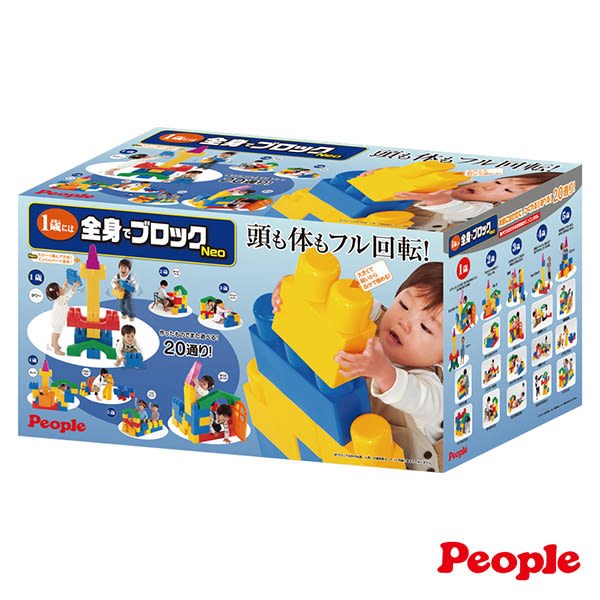 【日本 People】全身體感大積木 YG111