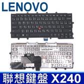 LENOVO 聯想 X240 含指桿 繁體中文 筆電 鍵盤 X230S X240 X240S X240I X250 X260 X270 MP-12M33US-387W