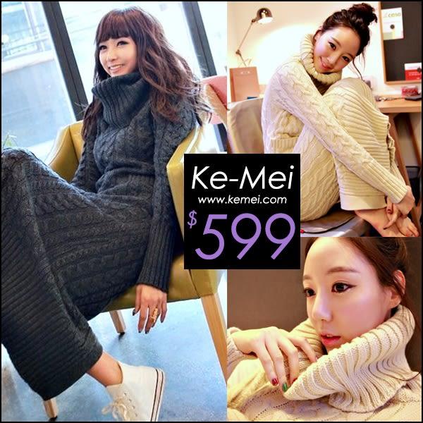 克妹Ke-Mei【ZT48624】制定!女神系冬季高領麻花針織修身毛衣長洋裝
