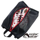【PolarStar】桃源戶外 鞋子收納袋-TPU膜『黑』P17742 旅行必備鞋袋 出國 旅遊 鞋子收納袋 鞋袋