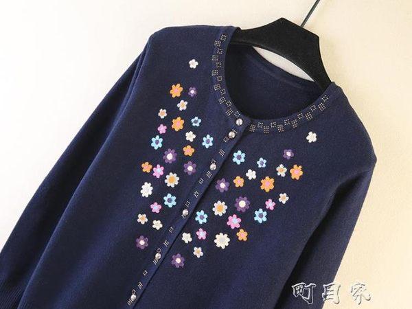 中老年毛衣女春秋裝針織50-60歲媽媽裝開衫外套老人奶奶針織衫 町目家