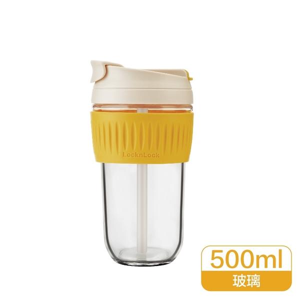 樂扣樂扣清新耐熱玻璃兩用隨行杯/附吸管/500ml/黃(LLG699YEL)
