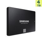 【免運】SAMSUNG 三星【870 EVO】SAMSUNG 870 EVO SSD 4TB 4T MZ-77E4T0B 2.5吋 SATA 6Gb/s 固態硬碟