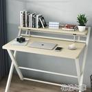 電腦桌 簡易可折疊書桌小桌子簡約辦公學習桌可收納家用學生寫字桌 2021新款