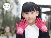 兒童手套  兒童手套女童男孩保暖五指薄加絨寶寶可愛戶外防水  伊蘿鞋包精品店