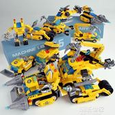 兼容樂高積木男孩子6幻影忍者拼裝玩具7益智兒童8-10歲我的世界12igo『潮流世家』