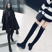 膝上長靴女秋冬加絨平底彈力高筒顯瘦矮個子內增高中跟長筒靴 格蘭小鋪