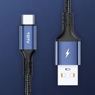 TOTU Type-C充電線傳輸線快充線編織線 2A快充 韌系列 100cm