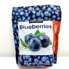 [COSCO代購] CA968318 KIRKL AND SIGNATURE 藍莓乾 567公克