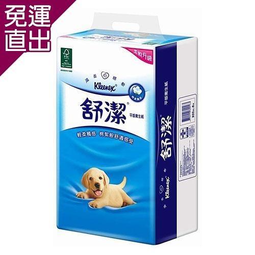 舒潔 棉柔平版衛生紙 300張(6包x8串/箱)【免運直出】