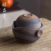 粗陶快客杯旅行小罐茶具套裝2人家用陶瓷辦公室日式便攜一壺二杯YYJ  深藏BLUE