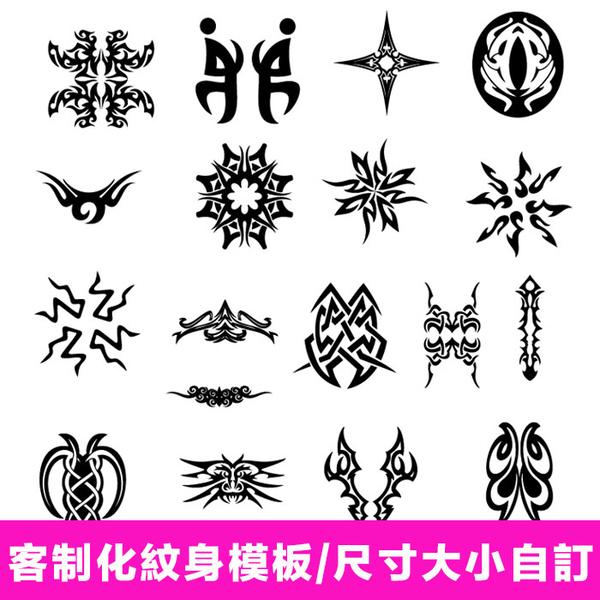 賣場二【ZA03】(251~343)最長邊10cm防水紋身貼 紋身模版 半永久紋身 刺青 (需告知號碼)☆雙兒網☆