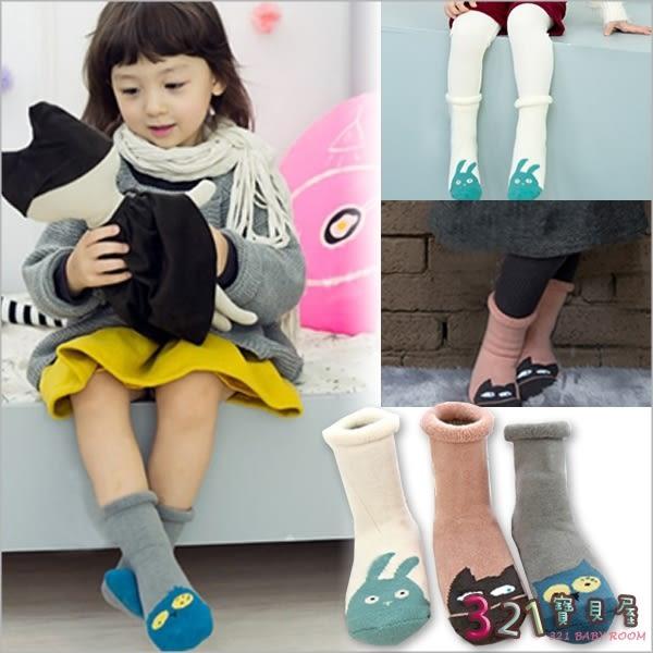 短襪 襪子 兒童全毛圈棉襪男童襪女童襪-321寶貝屋
