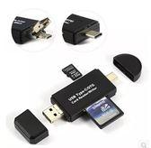 讀卡器3.0高速多合一萬能相機SD卡U盤迷你安卓手機OTG讀卡 自由角落