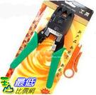 _A@[有現貨 馬上寄] 電腦 電話 RJ45 RJ11 接頭 夾線鉗 壓線器4/6/8P 送送剝線刀  (10013_Q203)