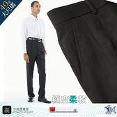 【NST Jeans】免燙 軟糯微彈 鐵灰超細纖維打摺西裝褲(中高腰寬版) 002(8743) 台灣製 大尺碼 中年男裝