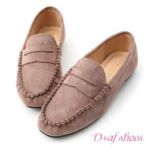 樂福鞋 D+AF 自在輕著.經典款絨料平底樂福鞋*棕