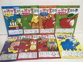 小孩學畫畫著色本 (全套8冊)opp袋裝(A077)