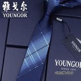 真絲領帶7CM 男士正裝商務韓版窄版新郎結婚休閒學生藍色黑色紅色