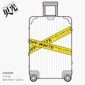 行李箱貼紙 2張超大off white紙旅行箱墻壁防水玻璃門窗貼畫